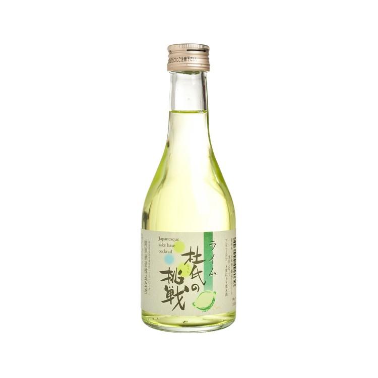 SEKIHARA - TOJI NO CHOSEN LIME JAPANESE SAKE BASE COCKTAIL - 300ML