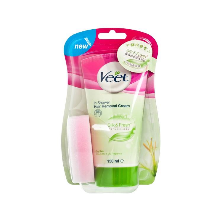 VEET - 沐浴用脫毛乳霜(乾性肌膚配方) - 150ML