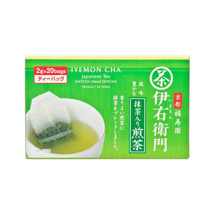 伊右衛門 - 抹茶煎茶 - 2GX20