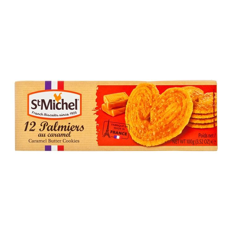 STMICHEL - 蝴蝶酥-牛油焦糖 - 100G