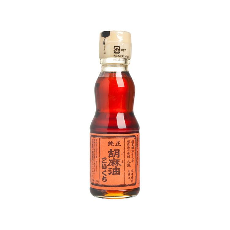 九鬼 - 芝麻油- 純正 - 170G