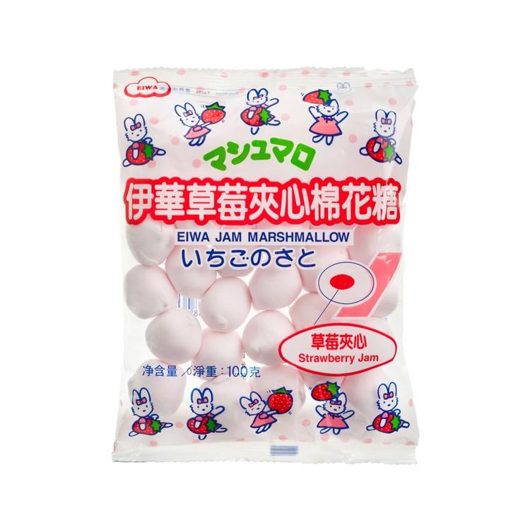 伊華 - 夾心棉花糖-草莓 - 100G