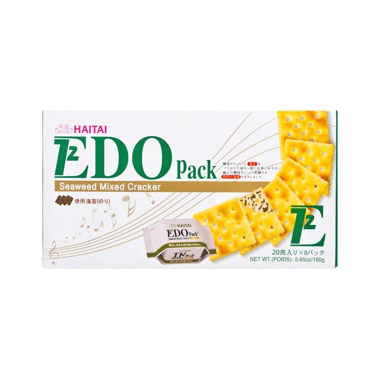 EDO PACK - 紫菜混物餅 - 160G