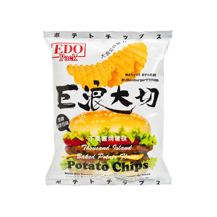 EDO PACK - POTATO CHIPS-THOUSAND ISLAND BAKED POTATO - 46G