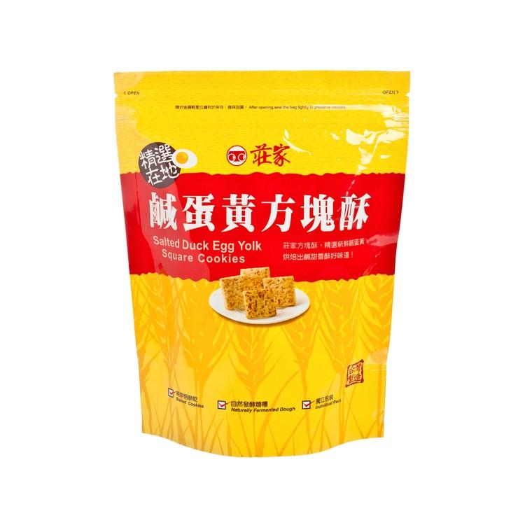莊家 - 方塊酥-鹹蛋黃 - 110G
