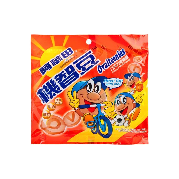 阿華田 - 機智豆-巧克力麥精糖 - 40G