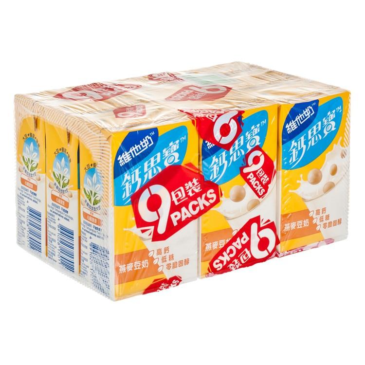 VITASOY 維他奶 - 鈣思寶-大豆燕麥 - 250MLX9