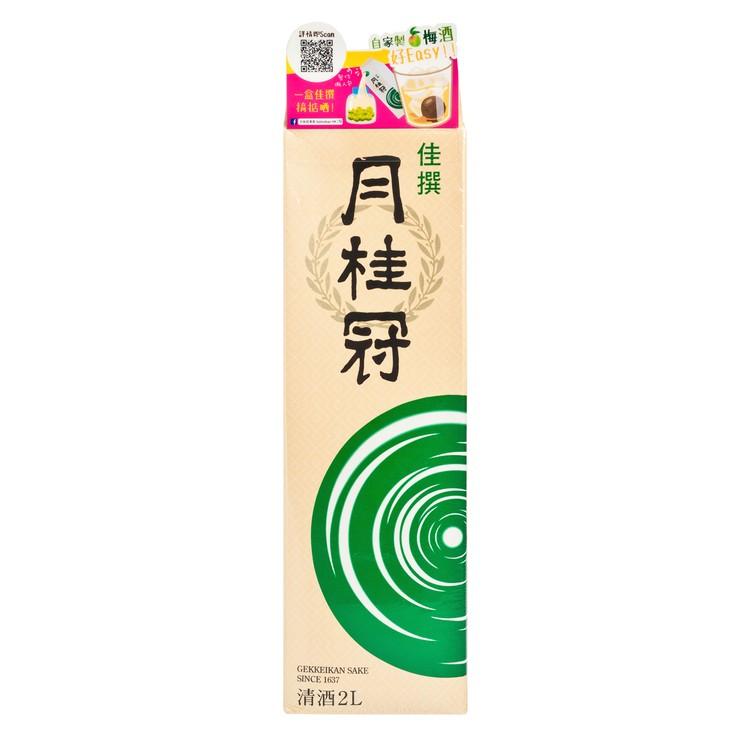 月桂冠  - 佳撰 (紙盒裝) - 2L