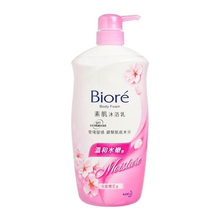 BIORE碧柔 - 素肌沐浴乳溫和水嫩型-京都櫻花香 - 1L