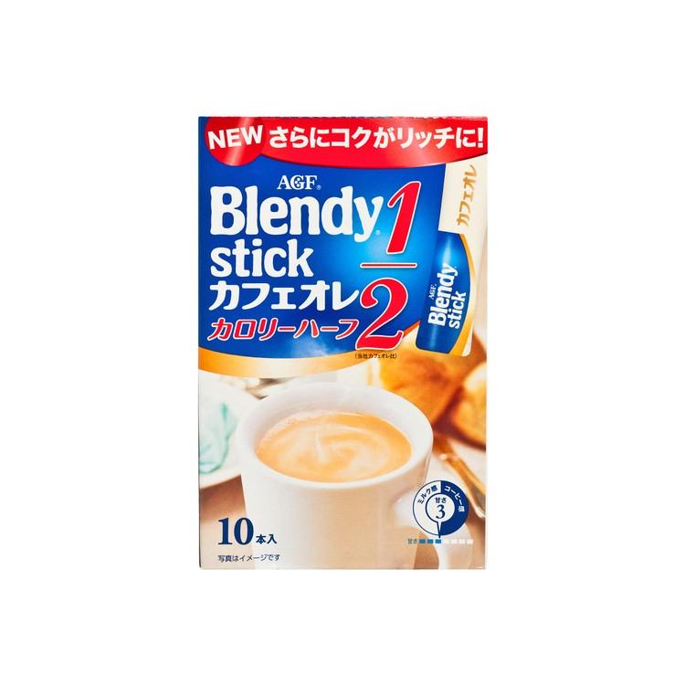 AGF - 即沖條裝牛奶味咖啡 -半低卡 - 5.7GX8