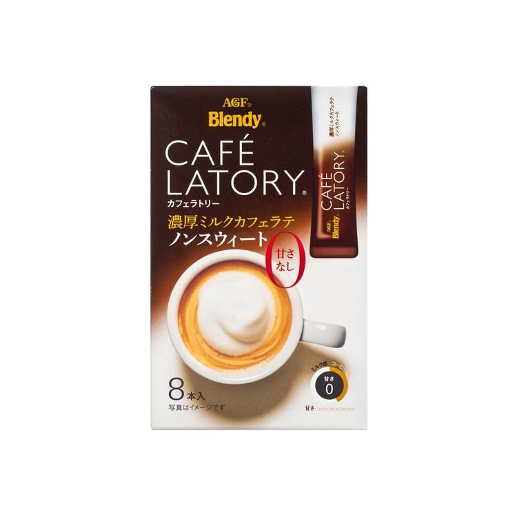 AGF - CAFÉ LATORY 即沖濃厚牛奶味咖啡 - 無糖 - 11GX8