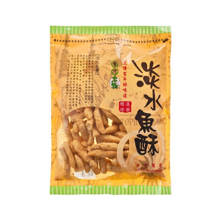 原味巡禮 - 淡水魚酥 - 150G