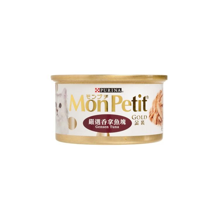 MON PETIT - 貓罐金裝 - 嚴選吞拿魚塊 - 85G