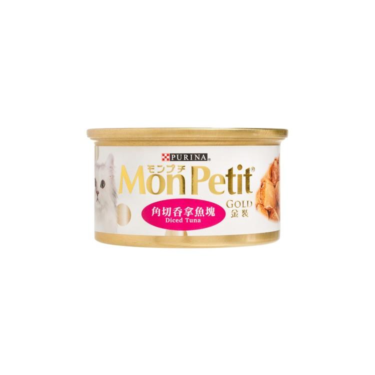 MON PETIT - 貓罐金裝 - 角切吞拿魚塊 - 85G