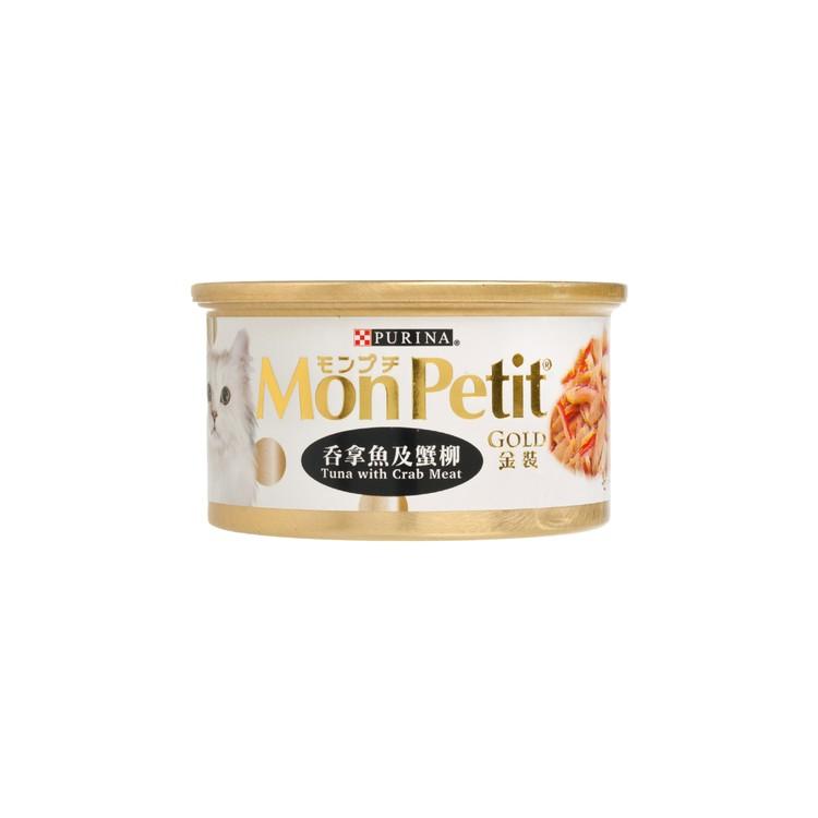 MON PETIT - 貓罐金裝 - 吞拿魚及蟹 - 85G