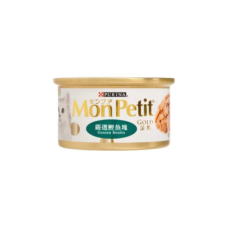 MON PETIT - 貓罐金裝 - 嚴選鰹魚塊 - 85G
