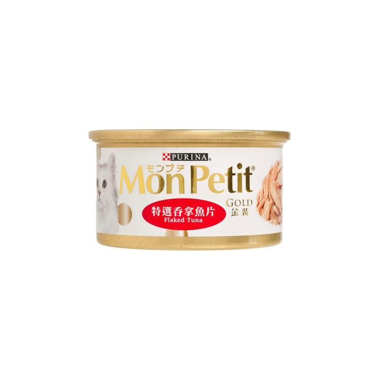 MON PETIT - 貓罐金裝 - 特選吞拿魚片 - 85G