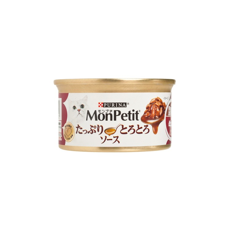 MON PETIT - 貓罐至尊 - 香濃醬汁牛肉 - 85G