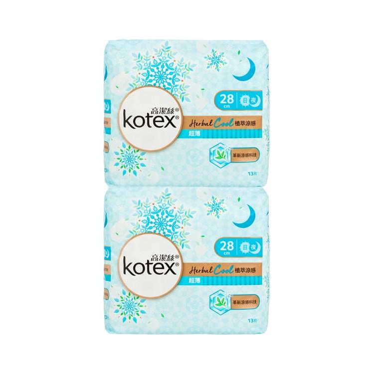 KOTEX - HERBAL COOL UW NW 28CM(TWIN PACK) - 13'SX2