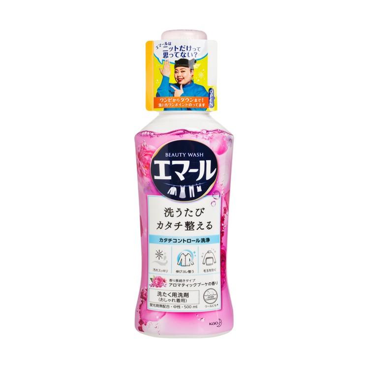 花王 - 防縮護色洗衣液 (粉紅色-玫瑰花香味) - 500ML