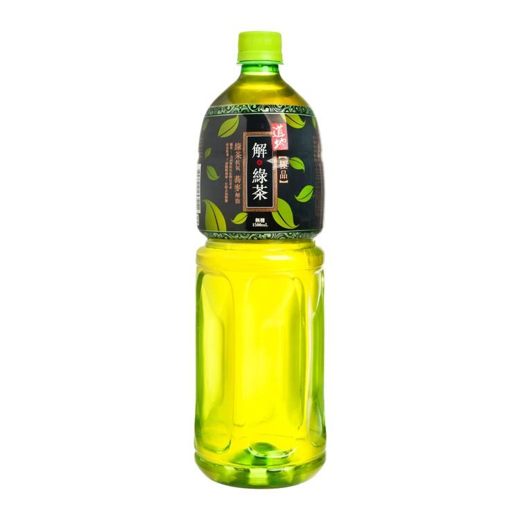 道地 - 極品解。綠茶 - 1.5L