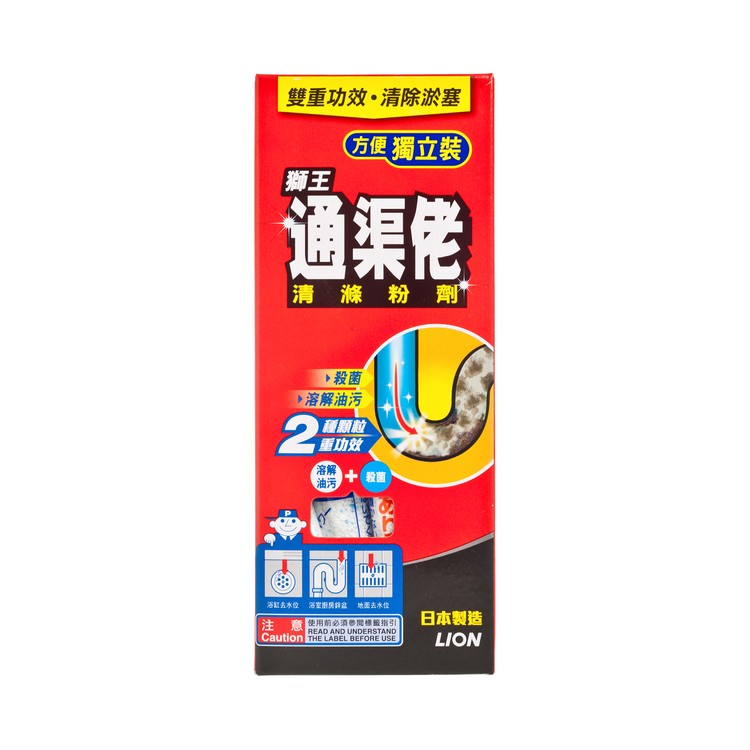 PIPEMAN - PIPE CLEANER (POWDER TYPE) - 200G
