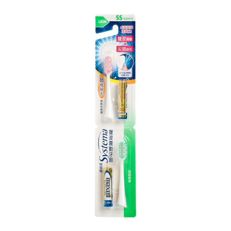 SYSTEMA - SONIC TOOTHBRUSH REFILL COMPACT WITH AAA BATTERY 2'S - PC