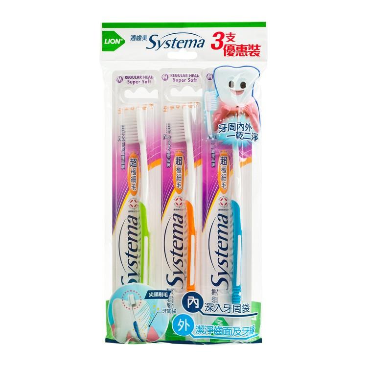 適齒美 - 牙刷套裝-標準刷頭 - 3'S