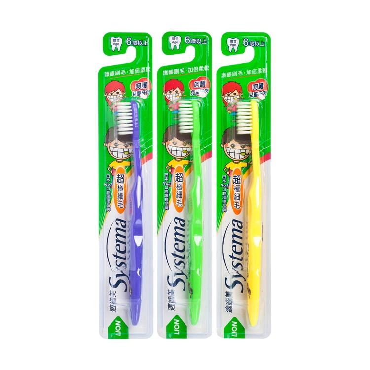適齒美 - 兒童牙刷(6歲以上)-隨機一款 - PC