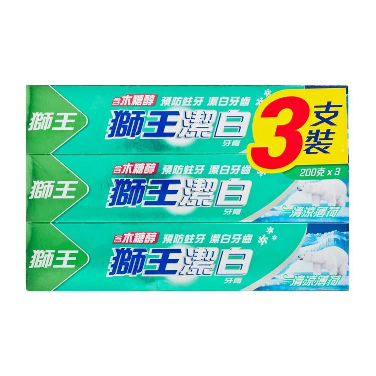 獅王潔白 - 牙膏套裝-清涼薄荷 - 200GX3