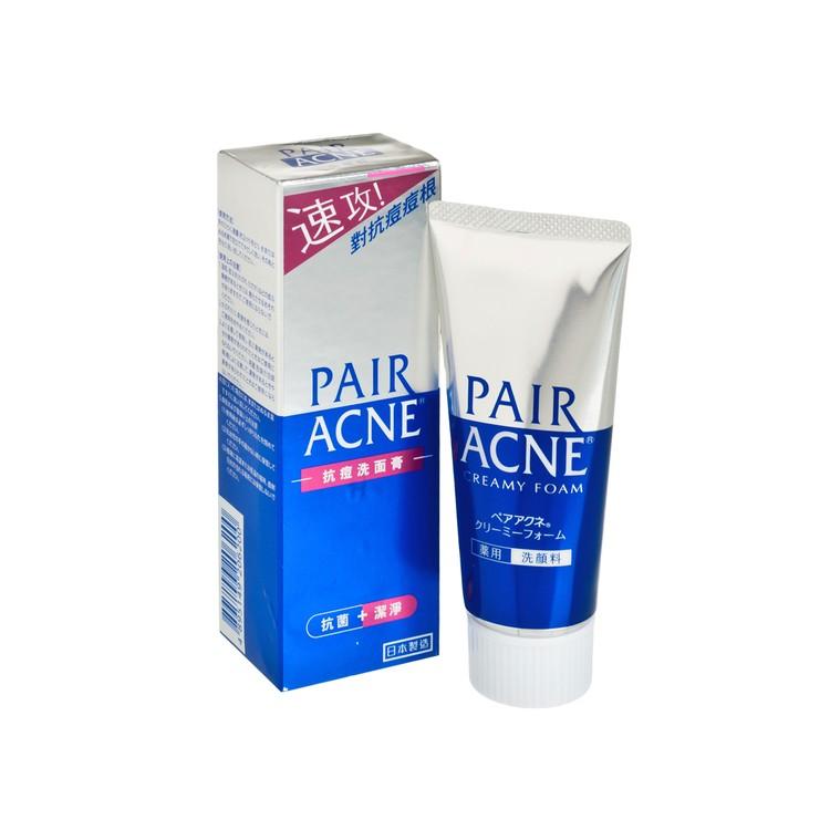 PAIR - 抗痘洗面膏 - 80G