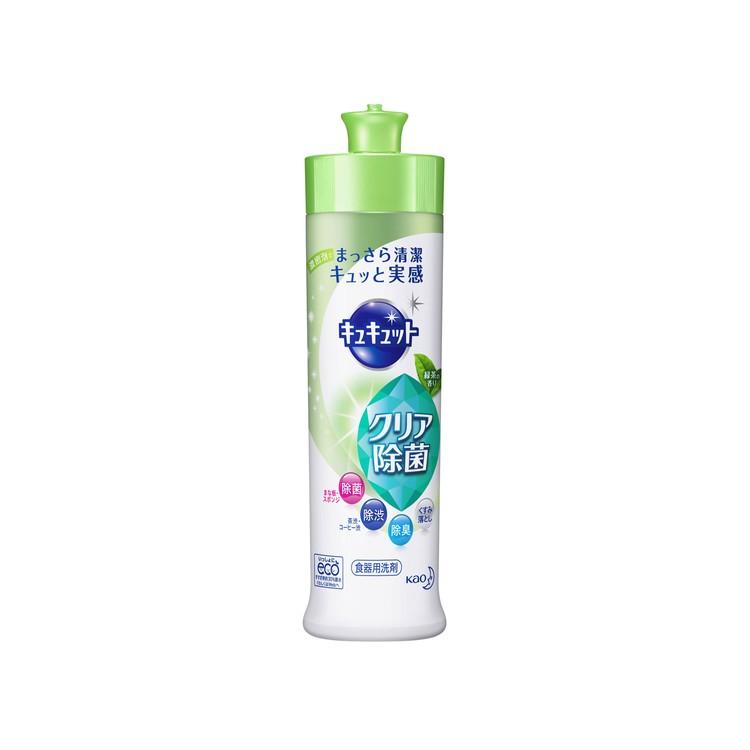 花王 萬潔靈 - 超濃縮除菌洗潔精-綠茶 - 240ML