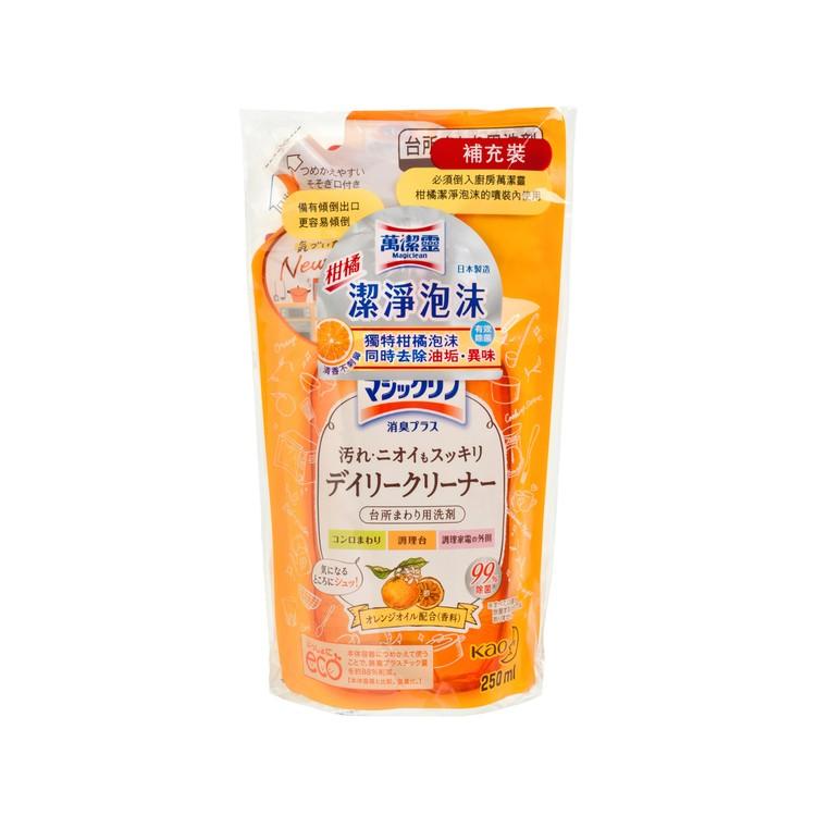 花王 萬潔靈 - 廚房柑橘潔淨泡沫補充裝 - 250ML