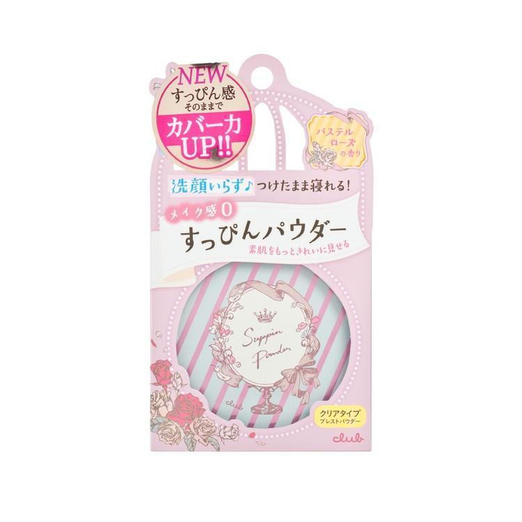 CLUB COSME - 出浴素顏蜜粉 (玫瑰香) - 26G
