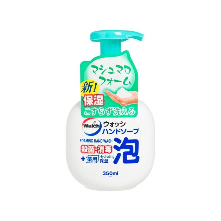 WALCH - FOAMING HAND WASH HYDRATING(JAPANESE VERSION) - 350ML