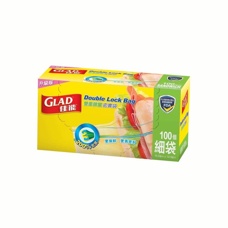 GLAD - DOUBLE LOCK SANDWICH BAG - 100'S