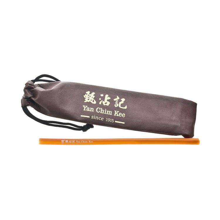 甄沾記 - 環保飲管 (連袋可拆洗) - PC
