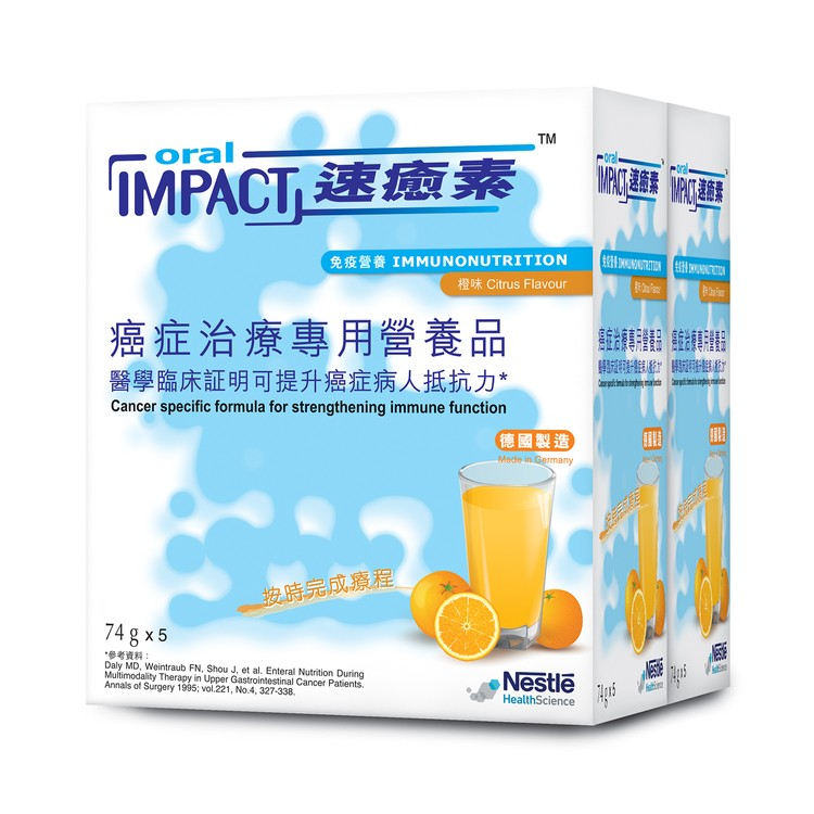 NESTLE - ORAL IMPACT™ POWDER CITRUS - 74G X 10