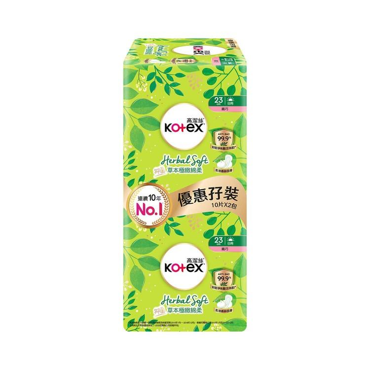KOTEX - HERB.SOFT SW 23CM - 10'SX2