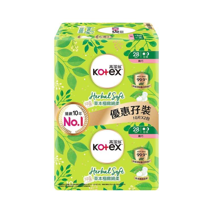 KOTEX - HERB.SOFT SW 28CM - 10'SX2
