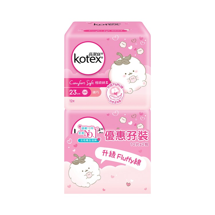 KOTEX - COM.SOFT SW 23CM (RANDOMLY DELIVERY ON PACKAGING) - 12'SX2