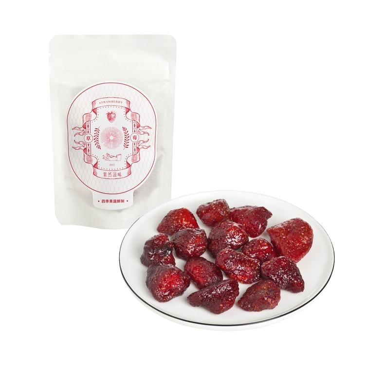 果然滋味 - 草莓乾 (便利包) (季節限定) - 35G