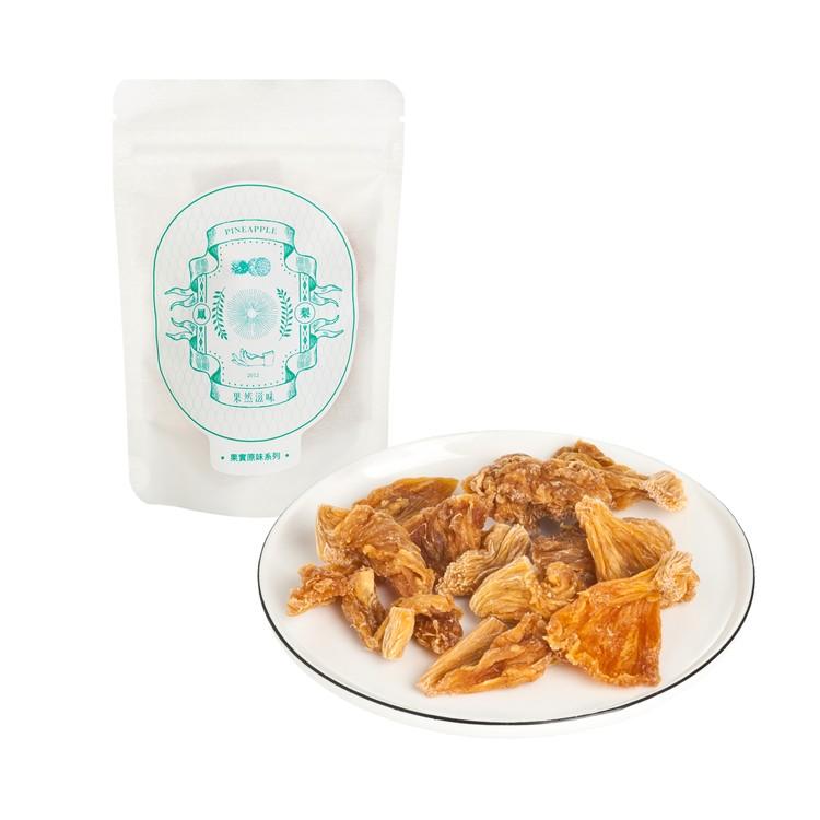 果然滋味 - 無糖鳳梨乾 (便利包) - 40G