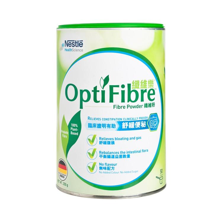 NESTLE - OPTIFIBRE™ FIBRE POWDER  - 250G