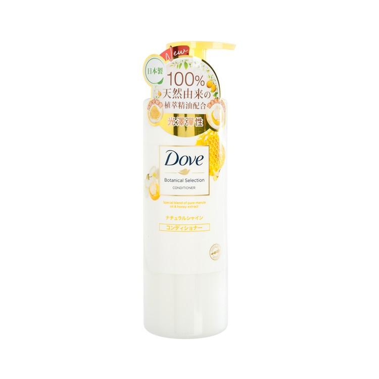 多芬 - 日本植萃光澤柔韌護髮乳 - 500G