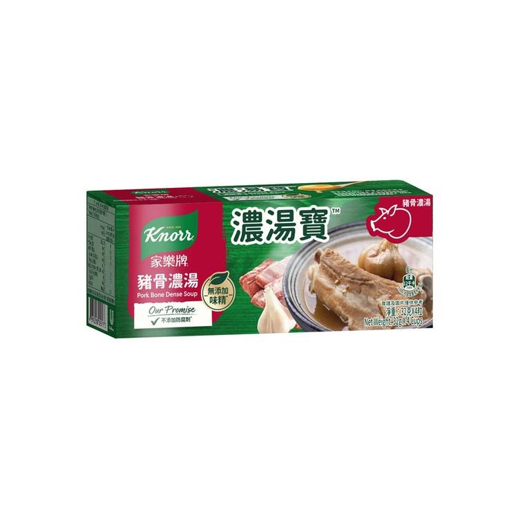 家樂牌 - 濃湯寶-豬骨濃湯 (不加味精)  - 32GX4