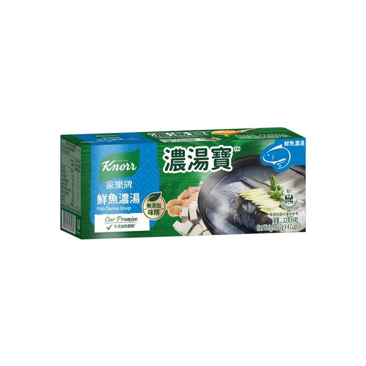 家樂牌 - 濃湯寶-鮮魚濃湯 (不加味精)  - 32GX4