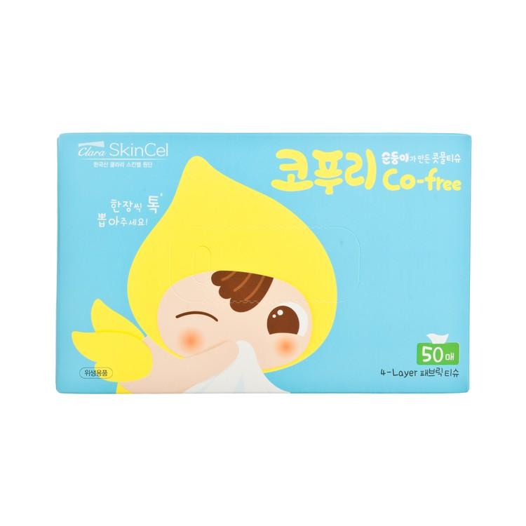 SOONDOONGI - CO-FREE BABY SOFT TISSUE - 50'S