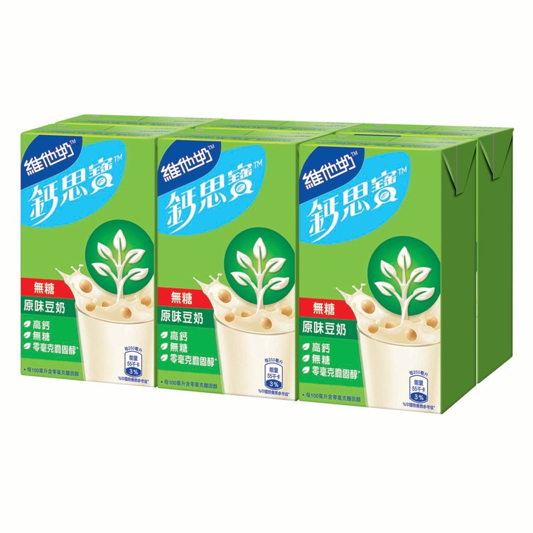 VITASOY - CALCI-PLUS HI-CALCIUM NO SUGAR ORIGINAL SOYA MILK - 250MLX6