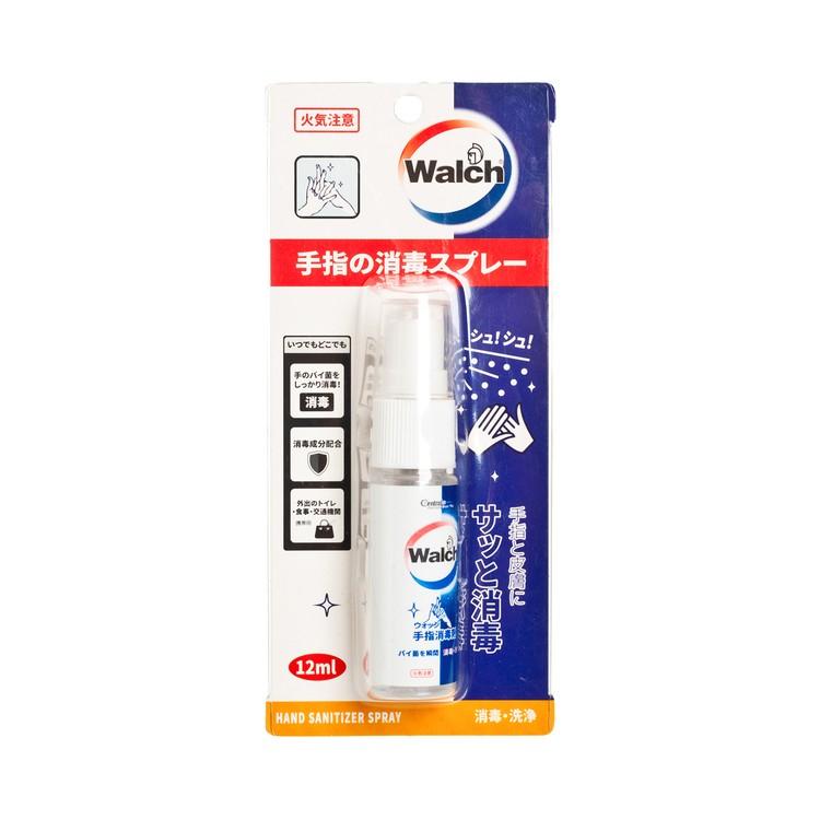 威露士 - 消毒噴霧 - 12ML